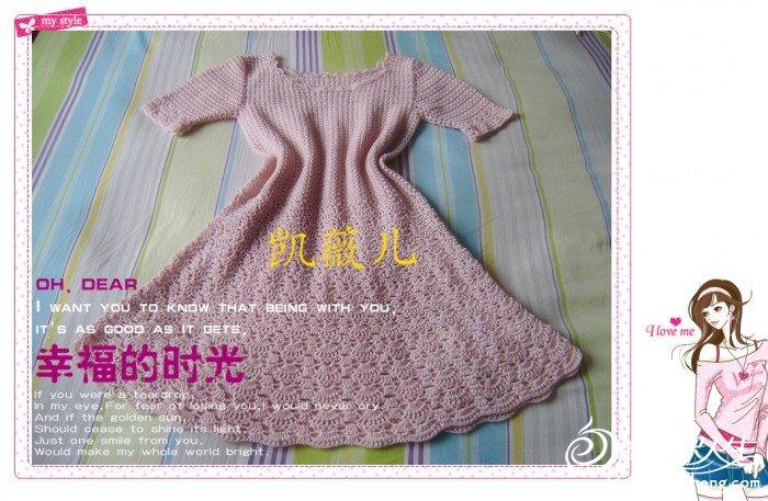 粉粉美裙2.jpg