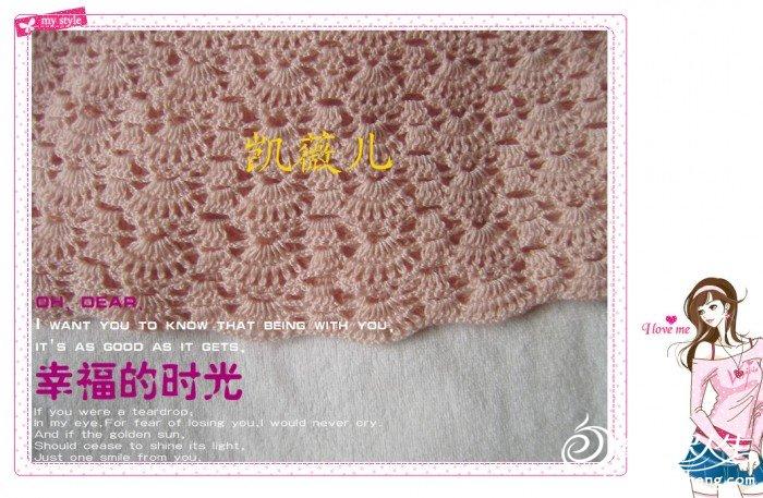 粉粉美裙5.jpg