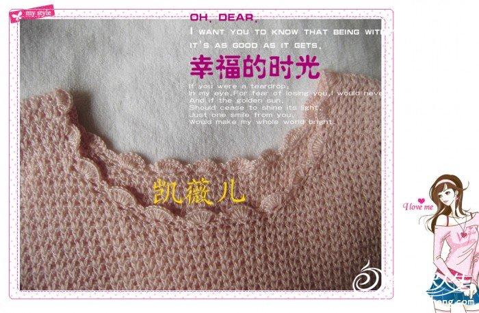 粉粉美裙7.jpg