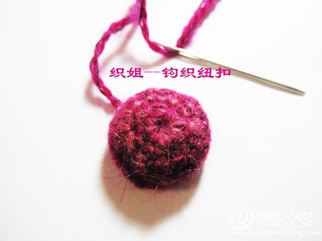 织姐--钩织纽扣