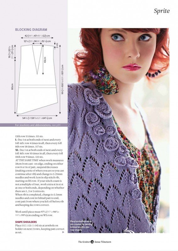 the-knitter-19_page26_image1.jpg