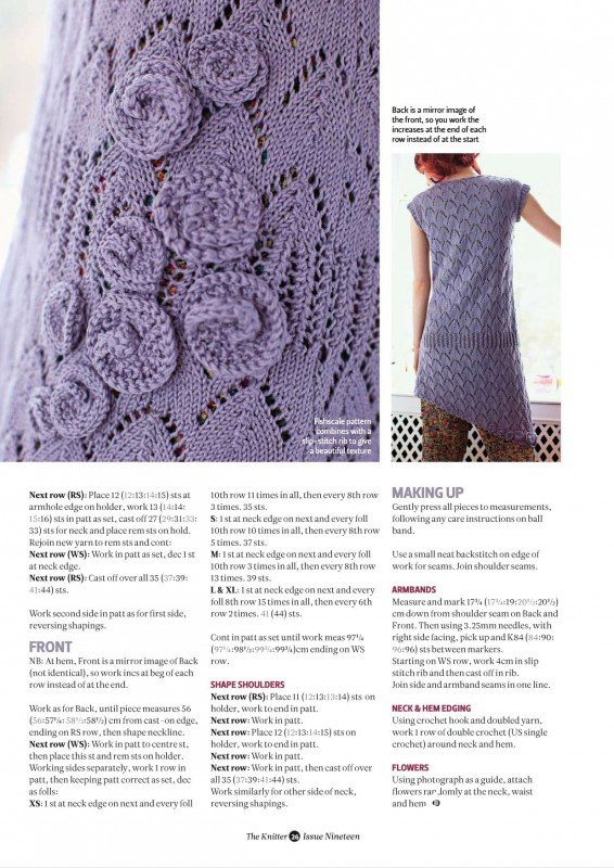 the-knitter-19_page27_image1.jpg