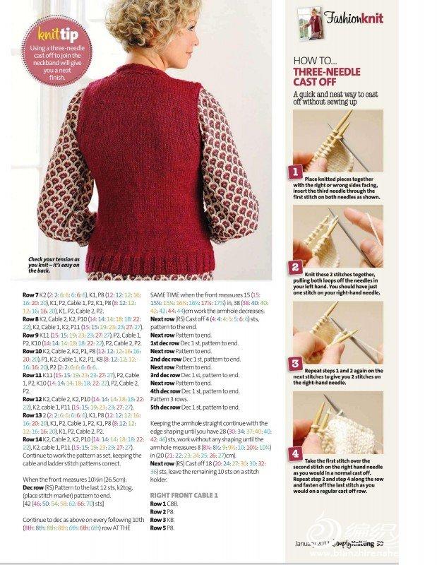 Simply Knitting Jan-1 2011_页面_59.jpg