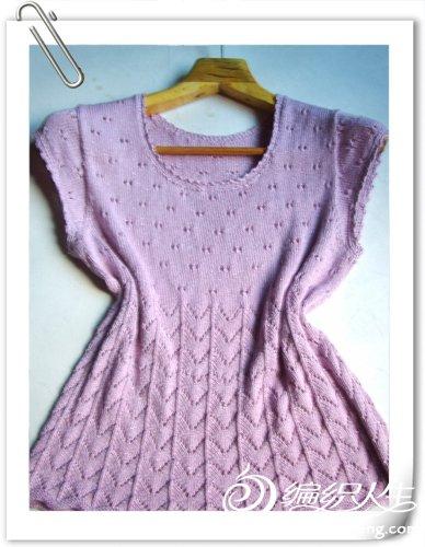 紫衣1.JPG
