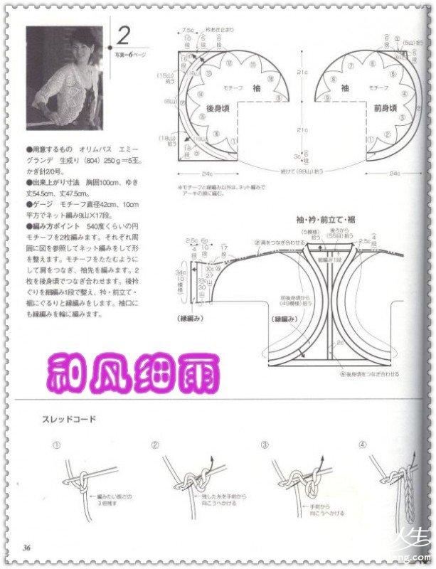 540-3_副本.jpg