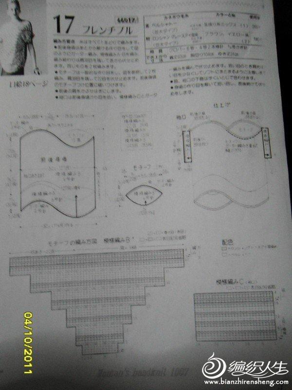 SDC13956.JPG