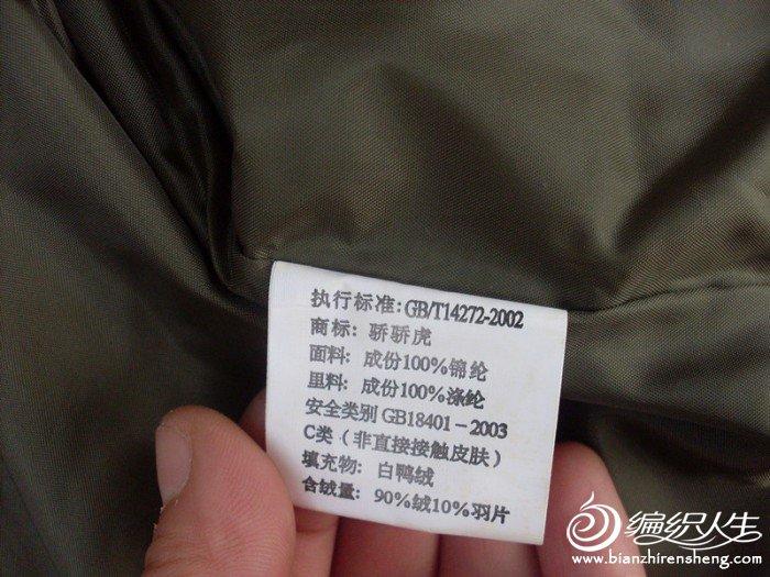sdc15351_副本.jpg