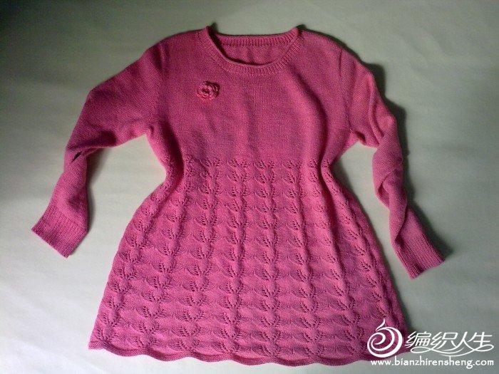 长款手工编织毛衣