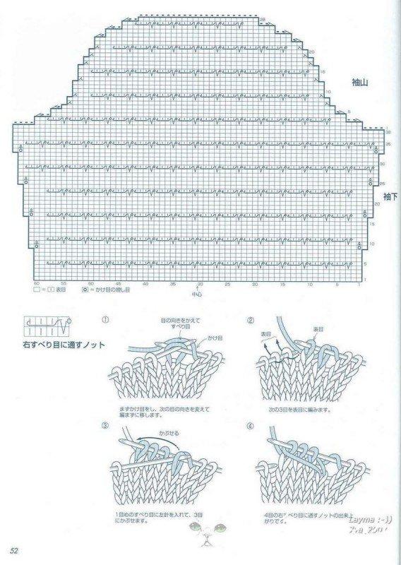 51-00052.jpg