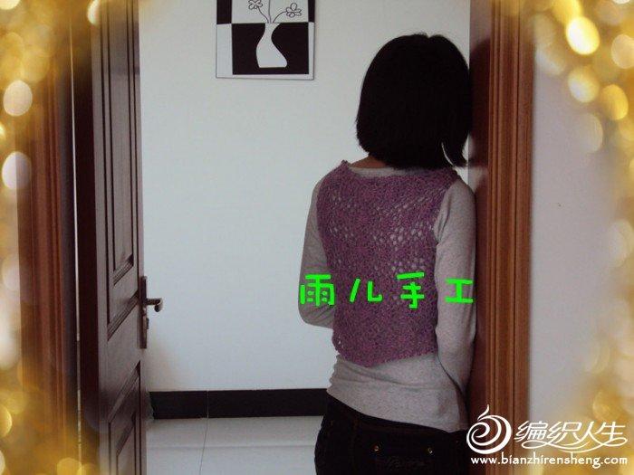 DSC01616_副本.jpg