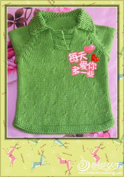 周岁男童绿毛衣.jpg