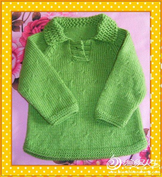 周岁男童绿毛衣2.jpg