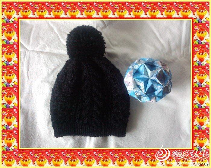黑帽花边图.jpg