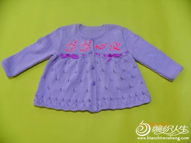 顾客定的一件儿童衣