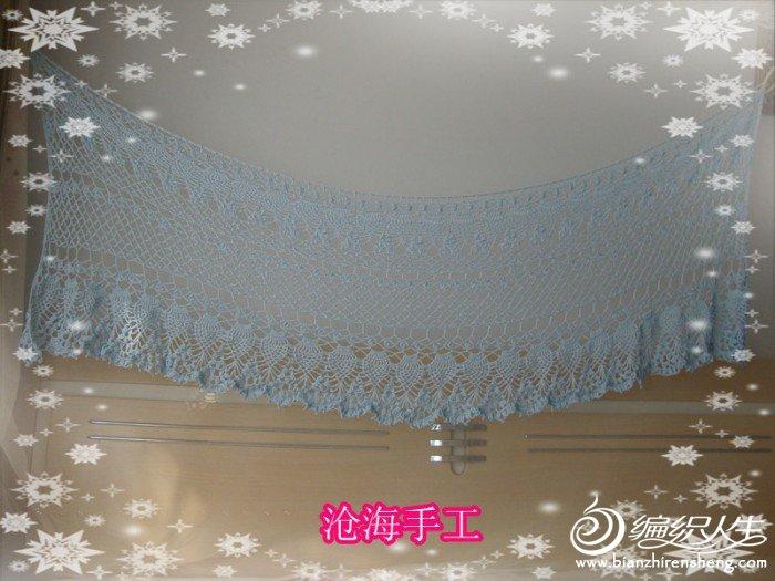 DSC01968_副本.jpg