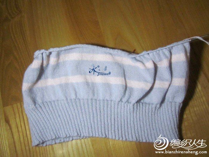 条纹羊绒1.jpg