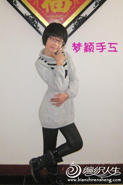 IMG_6013_副本.jpg