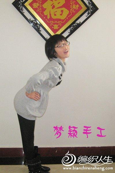 IMG_6017_副本.jpg