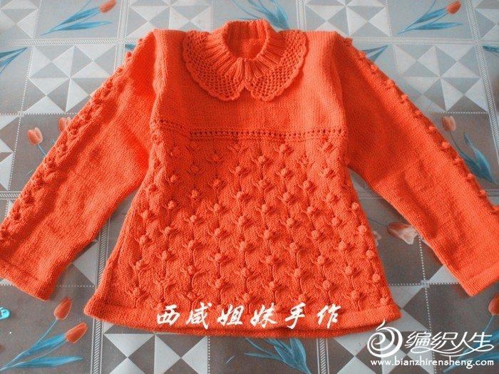 萱的红毛衣001副本.jpg