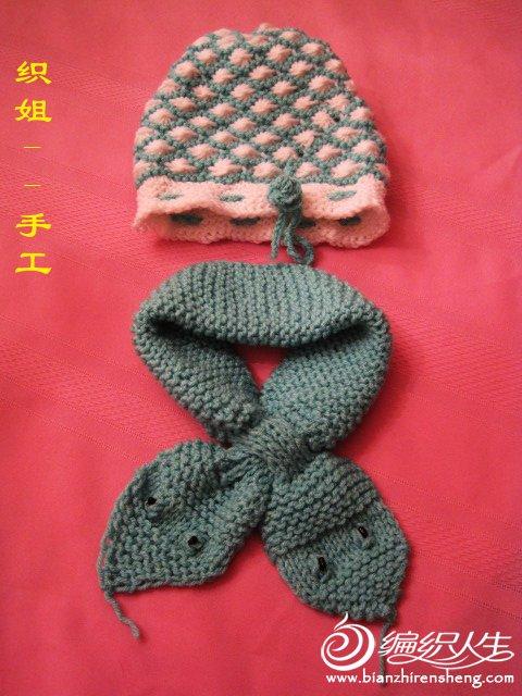 织姐--针织囡囡菊花帽和鳄鱼头围巾 (6).jpg
