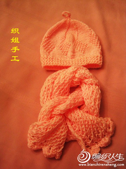 织姐手工--囡囡帽子和围巾
