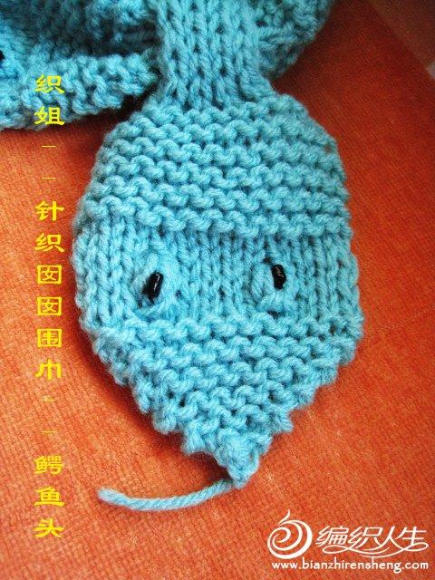 织姐手工---囡囡鳄鱼头围巾.jpg