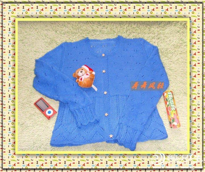 蓝色小开衫