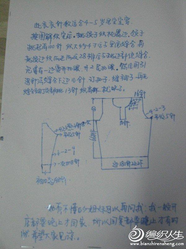 IMG_1763[1].JPG