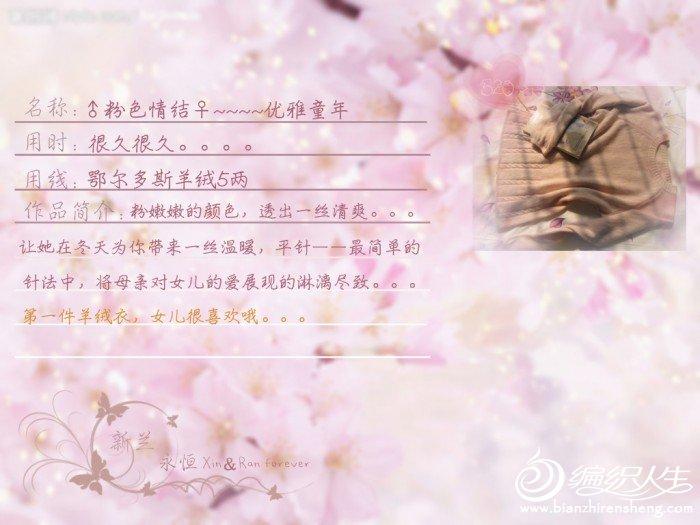 2008321175956357_2_副本.jpg