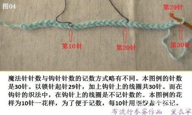 图04-1.jpg