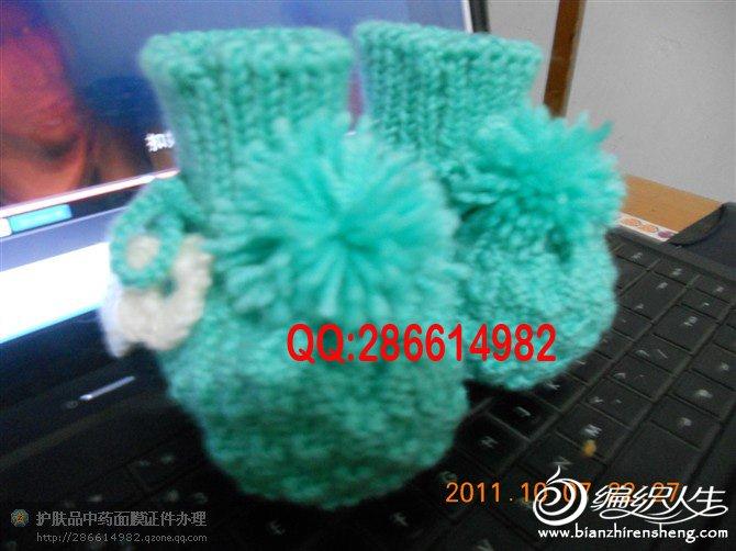 毛线112.jpg