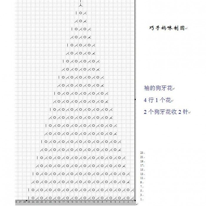 袖狗牙花1.JPG