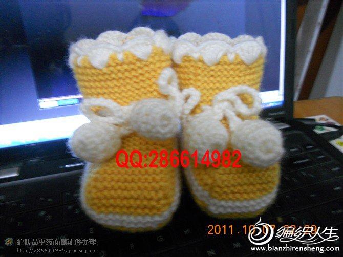 毛线鞋2.jpg