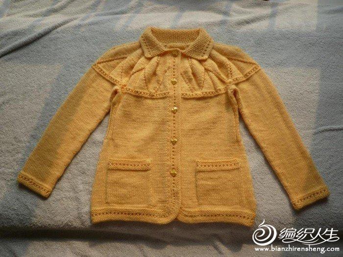 女儿的纯毛黄外套.JPG