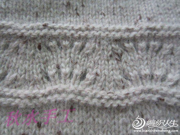 羊绒3.jpg