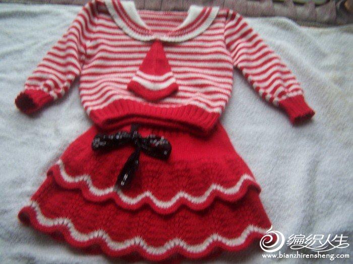 小美女海军衫套装