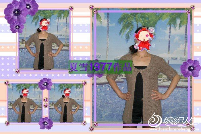 紫色蝙蝠衫 008.jpg