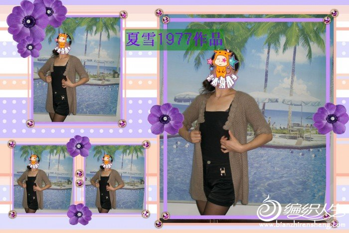 紫色蝙蝠衫 011.jpg