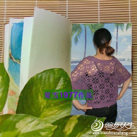 紫色蝙蝠衫 003.jpg