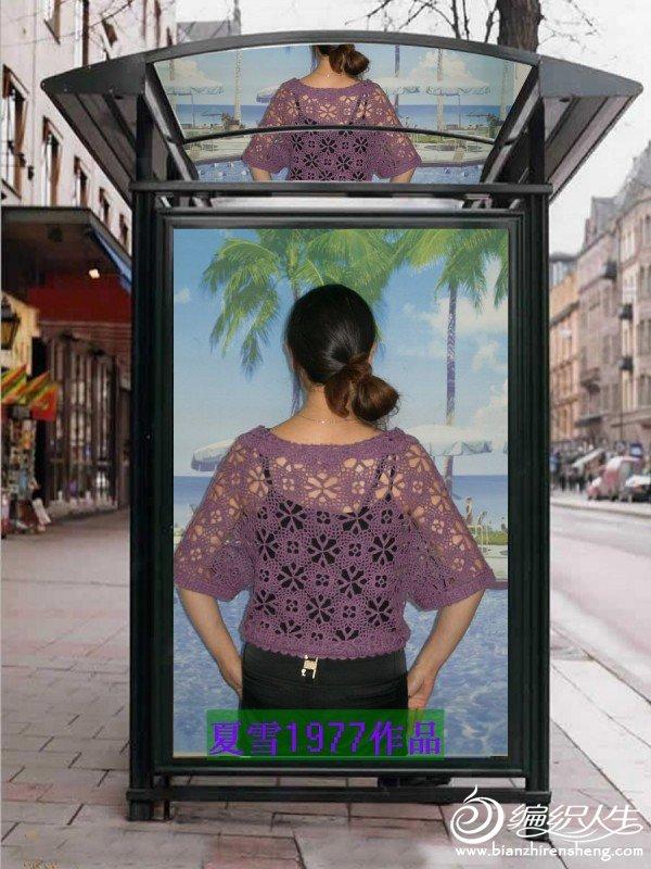 紫色蝙蝠衫 002.jpg