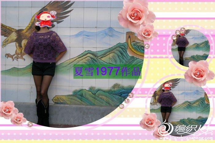 紫色蝙蝠衫 018.jpg