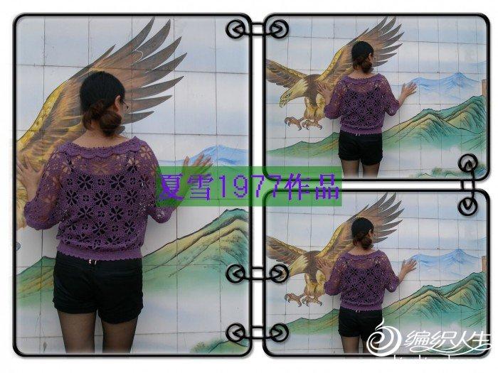 紫色蝙蝠衫 019.jpg