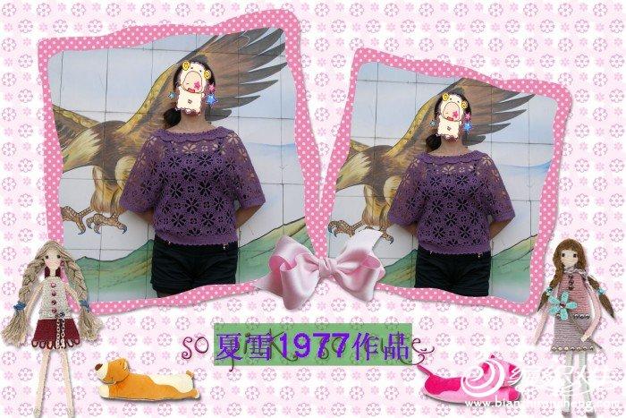 紫色蝙蝠衫 021.jpg