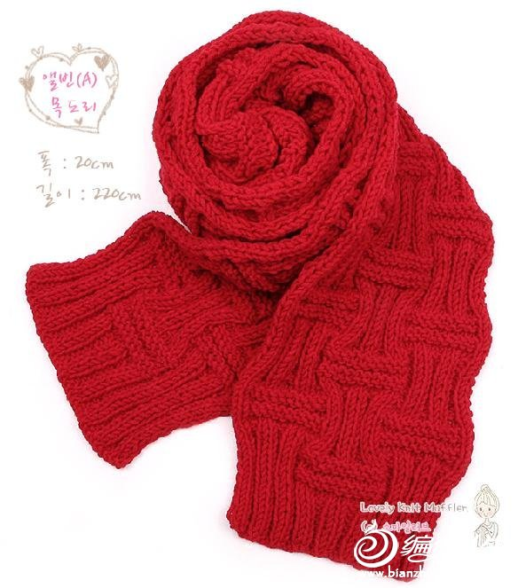 漂亮围巾.jpg