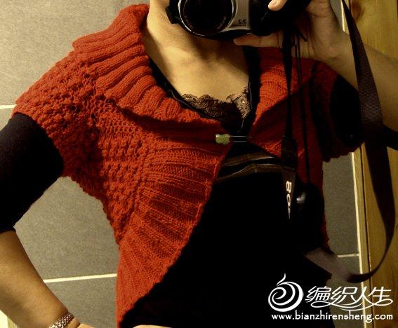 红衫.jpg