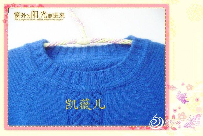 婆婆的羊绒衫2.jpg