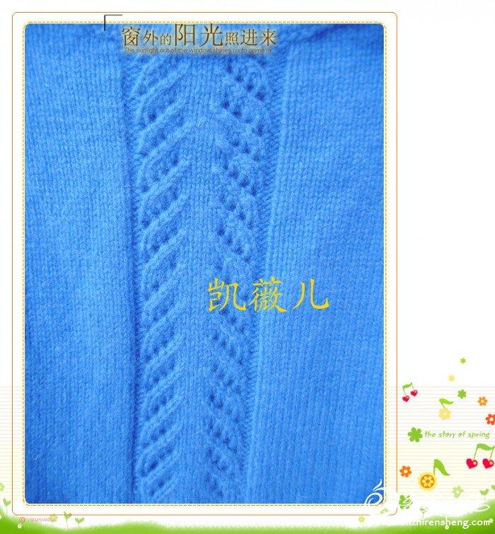 婆婆的羊绒衫3.jpg