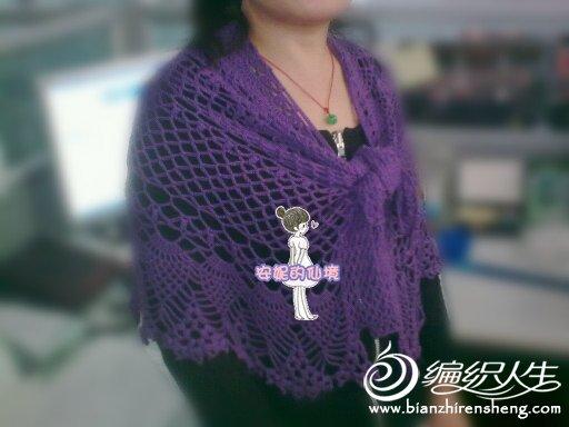 4紫韵正(水印).jpg