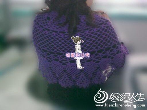 4紫韵背(水印).jpg