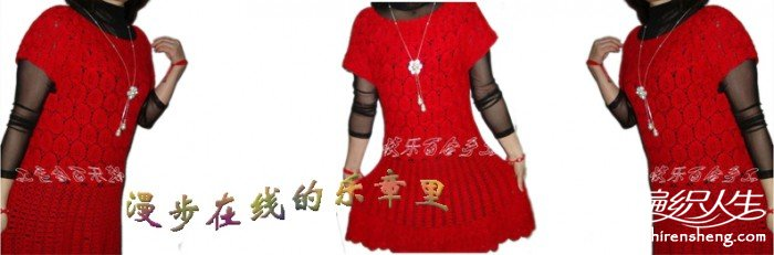 快乐百合红裙.jpg